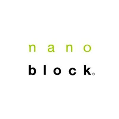 Nano Block - Gianedavicollezioni